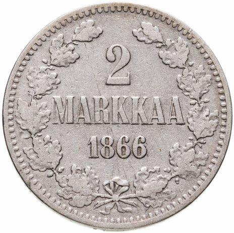 купить 2 марки 1866 S