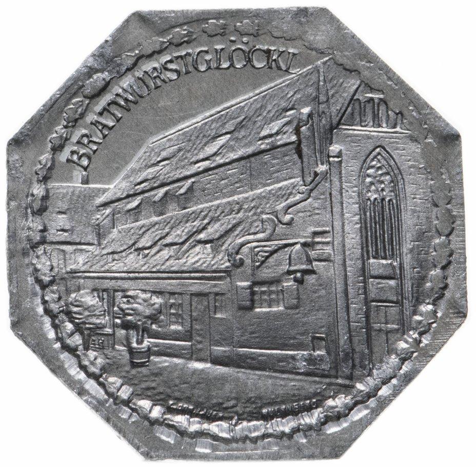 """купить Германия (Нюрнберг) нотгельд  20 пфеннигов 1921 """"Колбасная лавка"""" трамвайный жетон"""