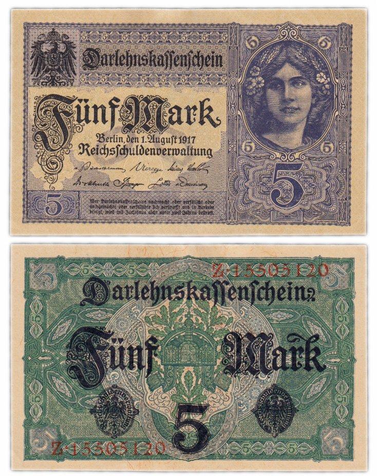 купить Германия 5 марок 1917 (Pick 56b)