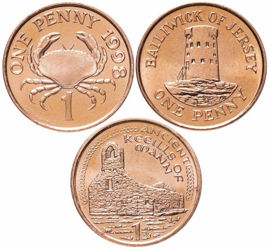 купить Коронные земли Великобритании набор 1-пенсовых монет 1998-2002 (3 штуки)