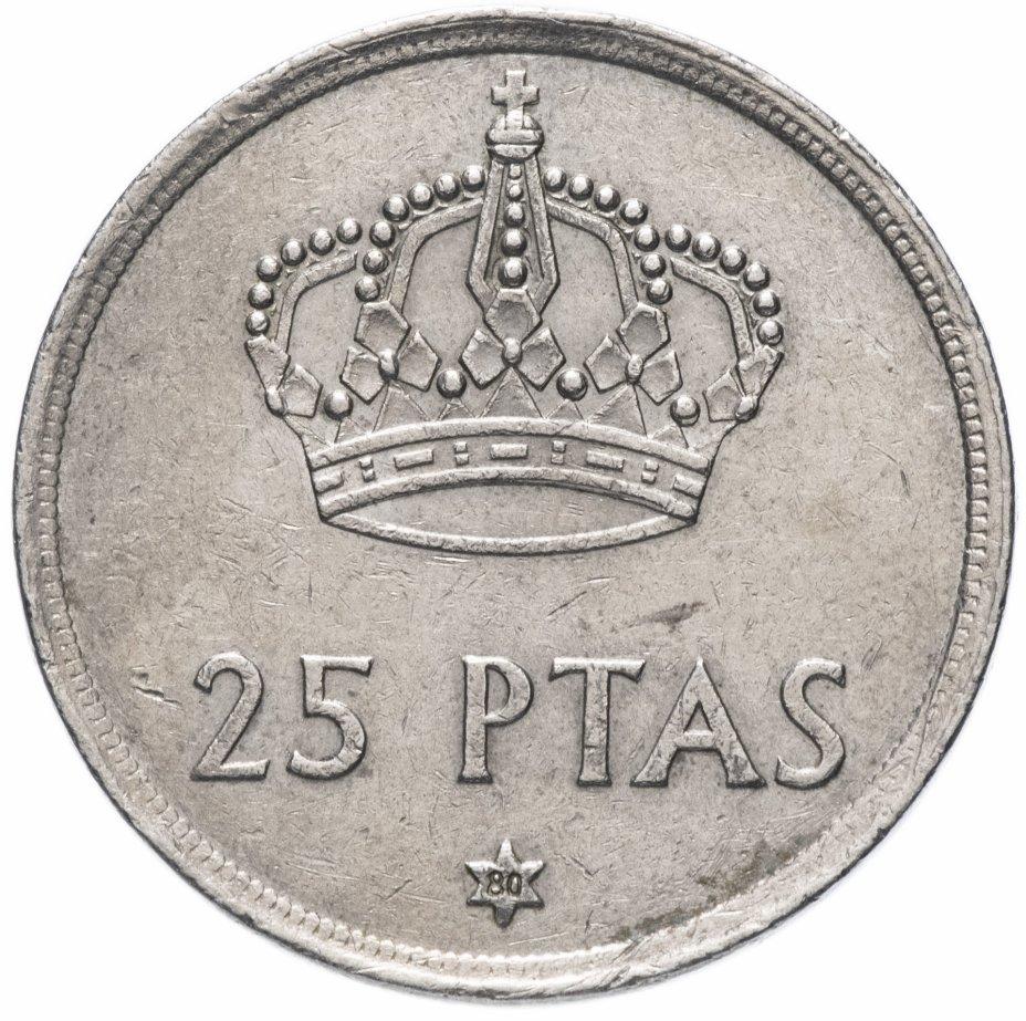 купить Испания 25 песет 1975г.