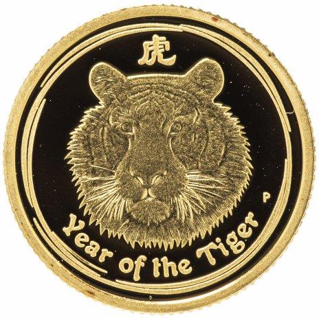 """купить Австралия 15 долларов 2010 """"Год тигра"""" в футляре  с сертификатом"""