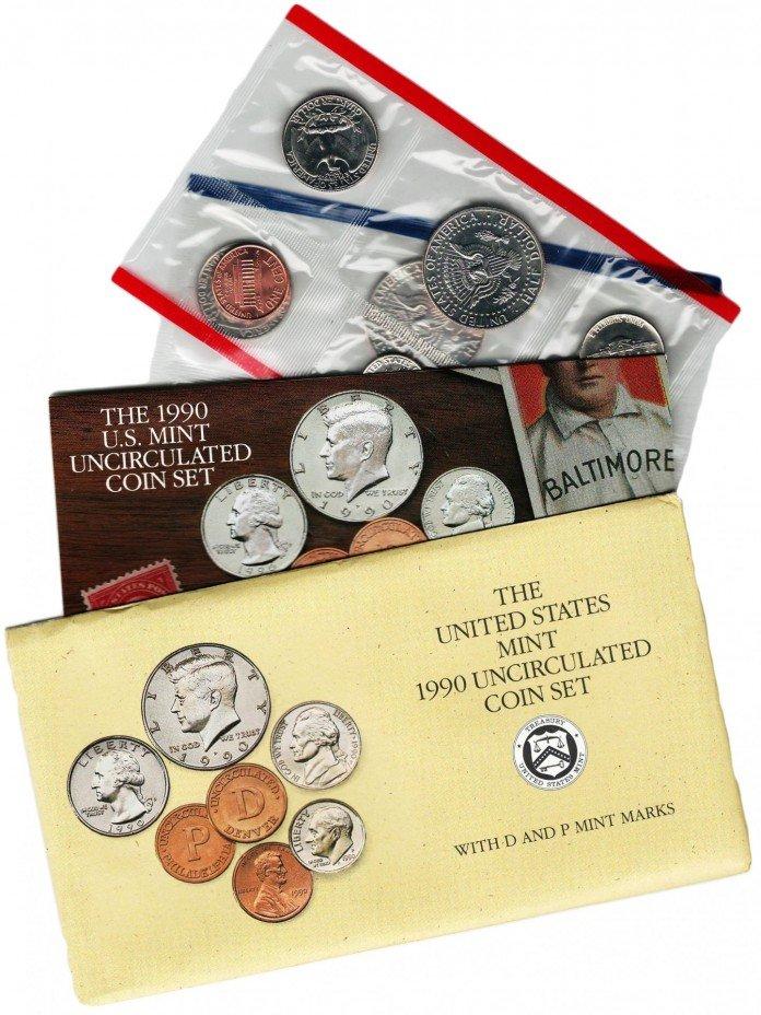 купить США набор монет 1990 P+D (10 монет+2 жетона)