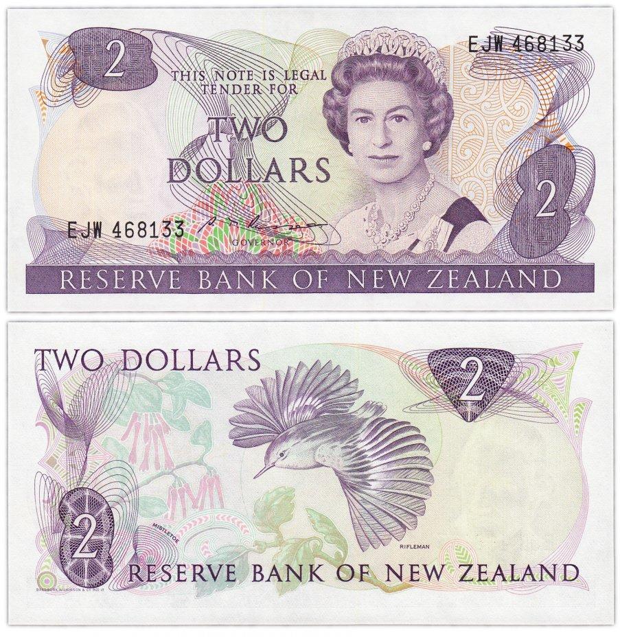 купить Новая Зеландия 2 доллара  1985-89 (Pick 170b)