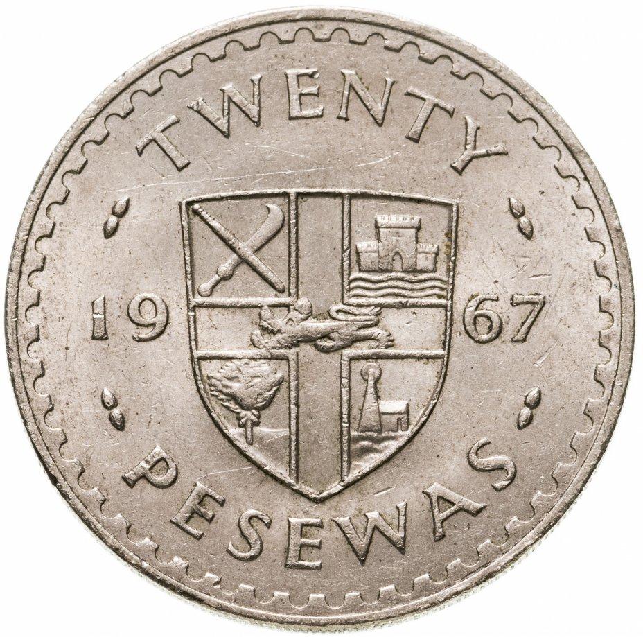 купить Гана 20 песев (pesewas) 1967