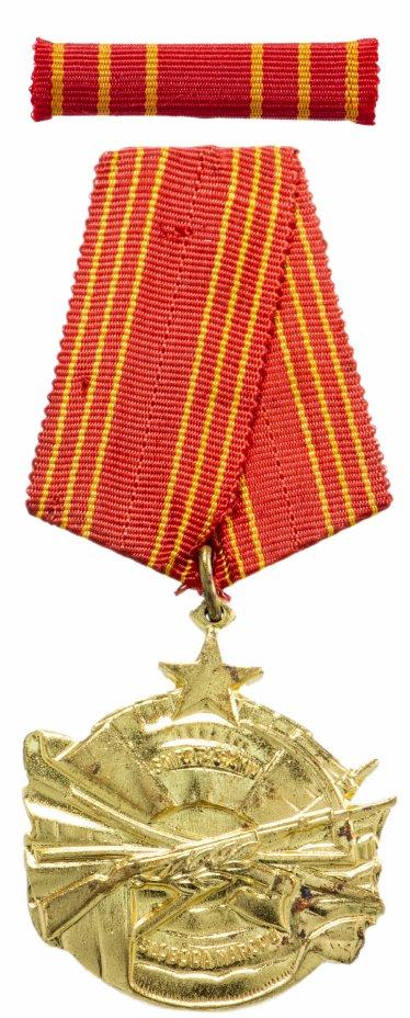 купить Югославия Орден За храбрость в Коробке