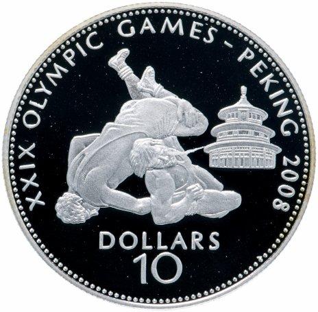 """купить Либерия 10 долларов 2003 """"Олимпиада в Пекине 2008-Греко-римская вольная борьба"""""""