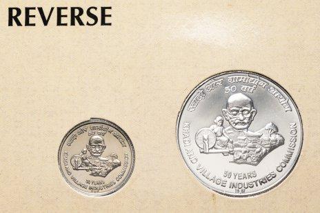 купить Индия набор из 2 монет 2007 в буклете