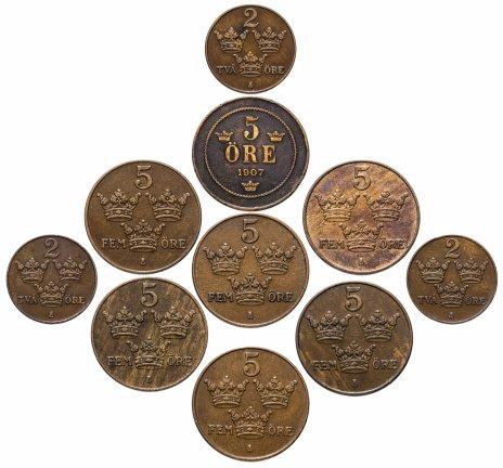 купить Швеция набор из 10 монет 1907-1942