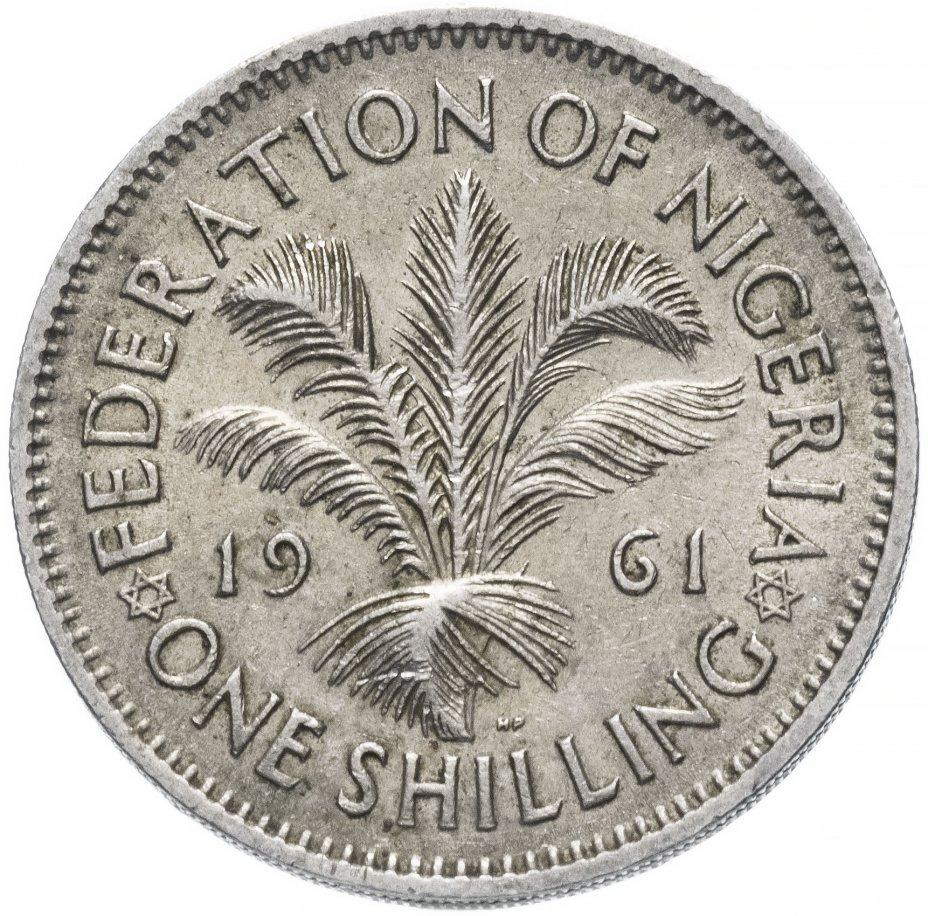 купить Нигерия 1 шиллинг (shilling) 1961