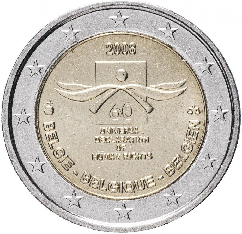 """купить Бельгия  2 euro (евро) 2008   """"60 лет Всеобщей декларации прав человека"""""""