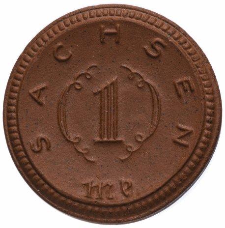 купить Германия (Саксония) 1 марка 1921 нотгельд