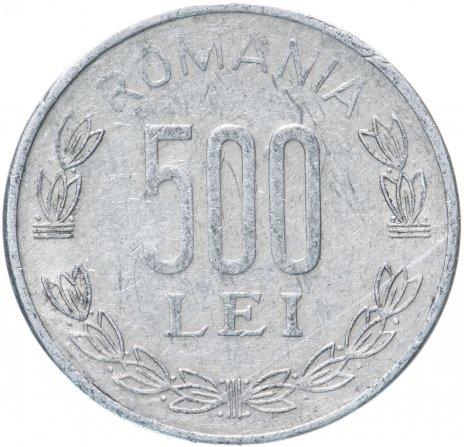 купить Румыния 500 леев (lei) 1998-2006, случайная дата