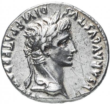 купить Римская империя, Август, 27 год до Р.Х.-14 год, денарий.