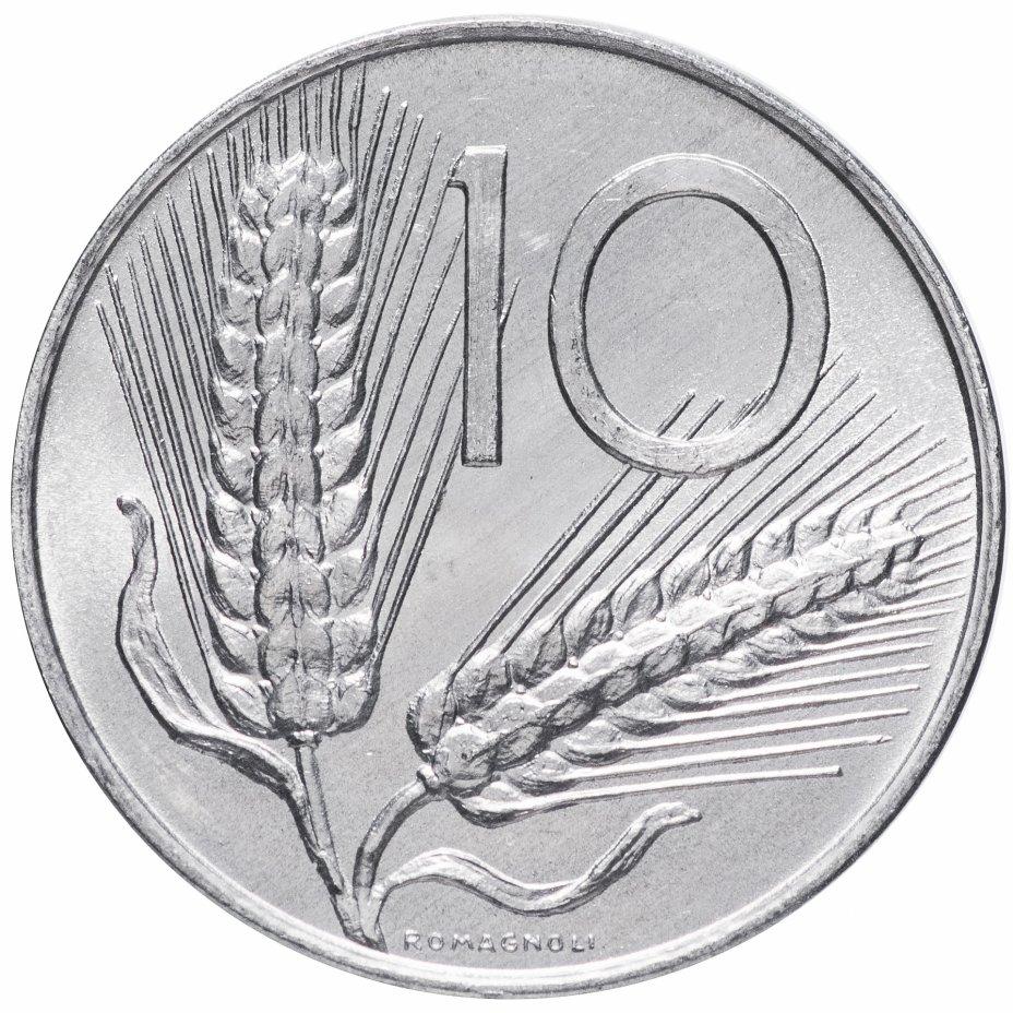 """купить Италия  10лир (lire) 1951-2001  """"Рожь и плуг"""""""