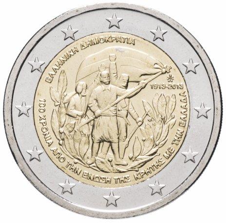 """купить Греция 2 евро 2013 """"100-летие воссоединения с Критом"""""""