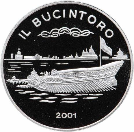 """купить Бенин 1000 франков 2001 """"Бучинторо (Il Bucintoro) – венецианская церемониальная галера"""""""