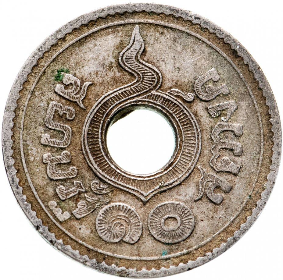 купить Таиланд 10 сатангов (satang) 1935