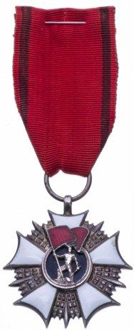 купить Польша Орден «Знамя Труда» II степени