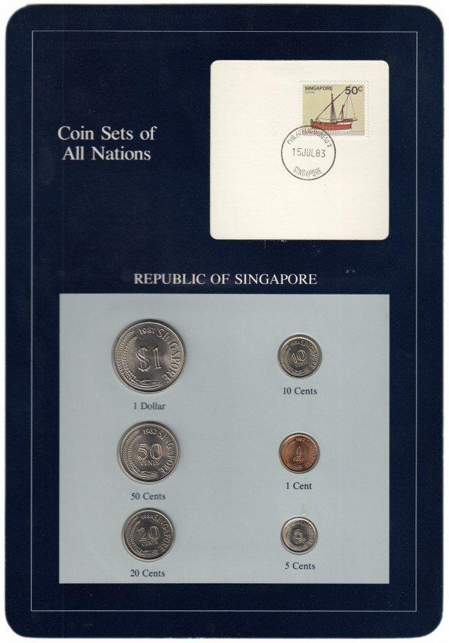 """купить Серия """"Наборы монет всех стран мира"""" - Сингапур (набор из 6 монет и 1 марки в буклете)"""