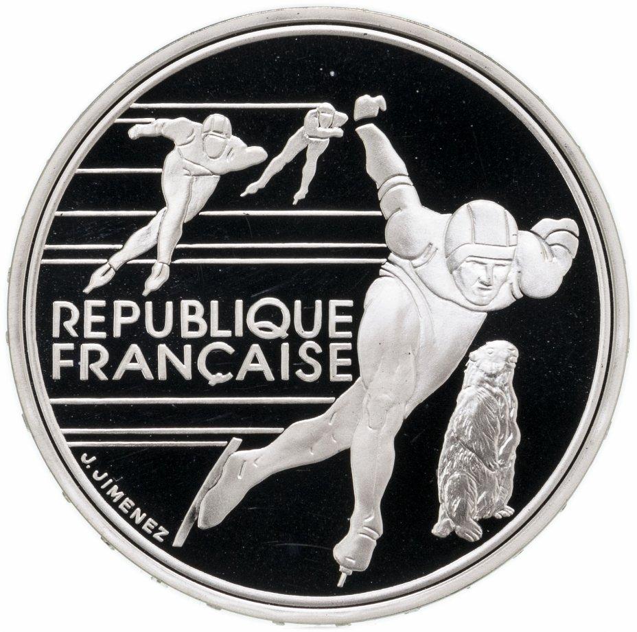 купить Франция 100 франков (francs) 1990   XVI зимние Олимпийские Игры, Альбервиль 1992 - Конькобежный спорт