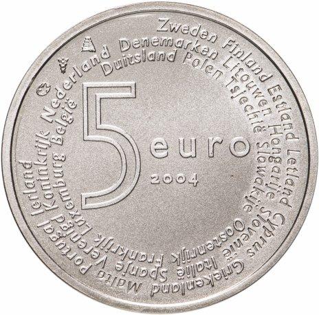 """купить Нидерланды 5 евро 2004 """"Члены Евросоюза"""""""