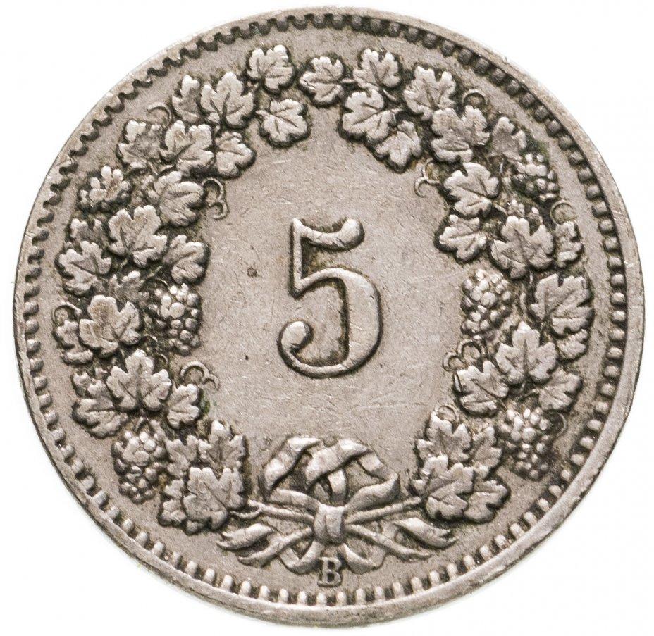купить Швейцария 5 раппенов (rappen) 1910