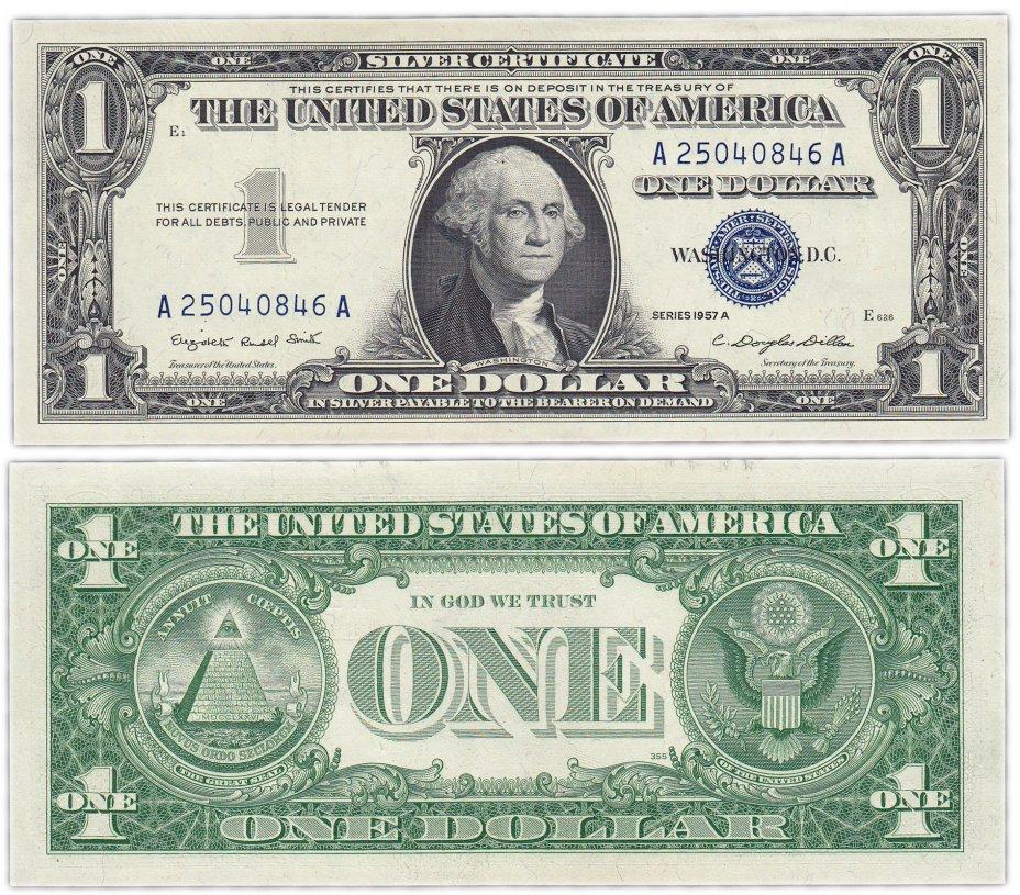 купить США 1 доллар 1957A (Pick 419A)