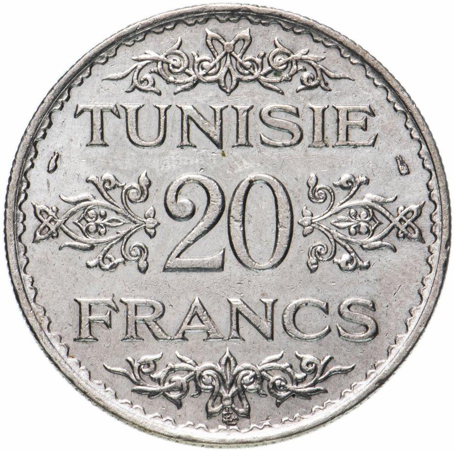 """купить Тунис 20 франков (francs) 1934   Надпись """"Tunisiе"""" ровно в линию"""