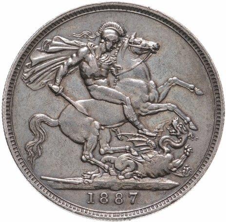 купить Великобритания 1 крона 1887