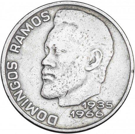 купить Кабо-Верде 20 эскудо 1977