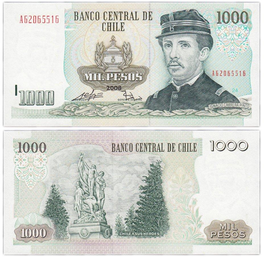 купить Чили 1000 песо 2008 (Pick 154g)