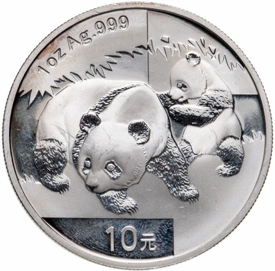 купить Китай 10 юаней (yuan) 2008  Panda (Панда)