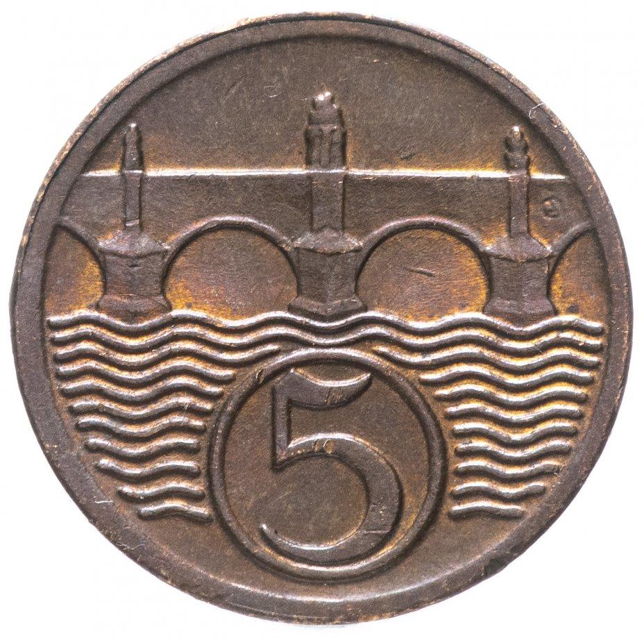 купить Чехословакия 5 геллеров (haleru) 1925