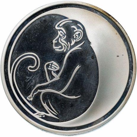"""купить 3 рубля 2004 ММД """"Лунный календарь - Год обезьяны"""""""