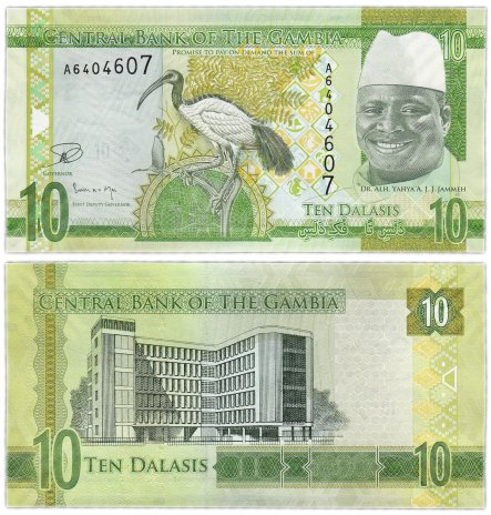 купить Гамбия 10 даласи 2015 год Pick 32
