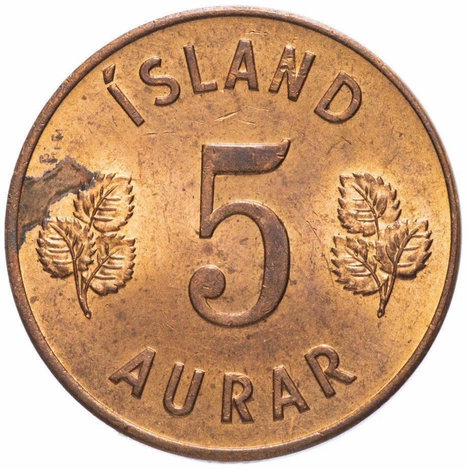 купить Исландия 5 эйре (aurar) 1963