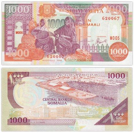 купить Сомали 1000 шиллингов 1996