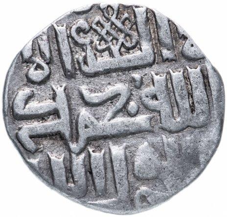 купить Золотая Орда, дирхем хана Узбека (1313-1341)
