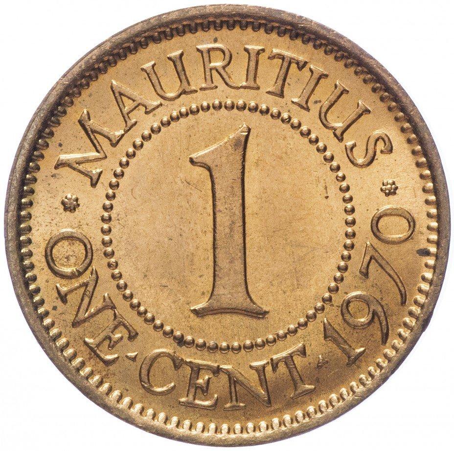 купить Маврикий 1 цент 1970
