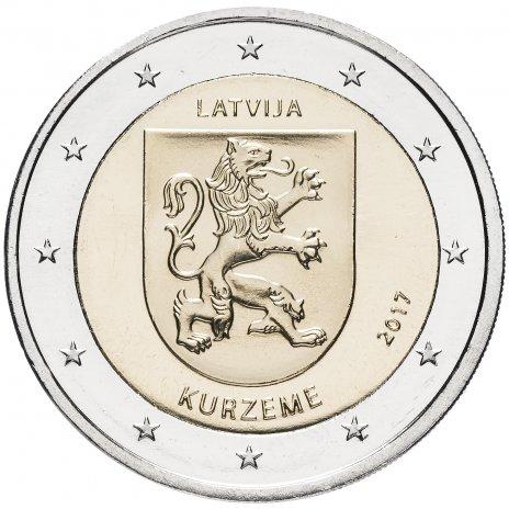 """купить Латвия 2 евро 2017 """"Исторические области Латвии - Курземе"""""""