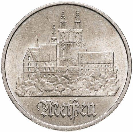 """купить Германия (ГДР) 5 марок 1972 """"Город Мейсен"""""""