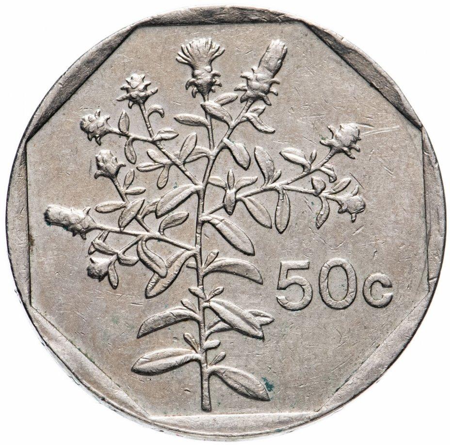 купить Мальта 50 центов (cents) 1991-2007 (герб)