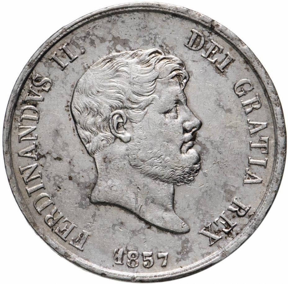 купить Королевство Обеих Сицилий  120 грани 1857 Фердинанд II