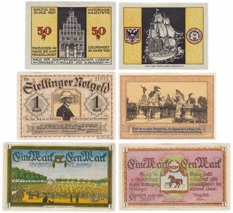 купить Германия (разные земли) набор из 3-х нотгельдов 1918-1922