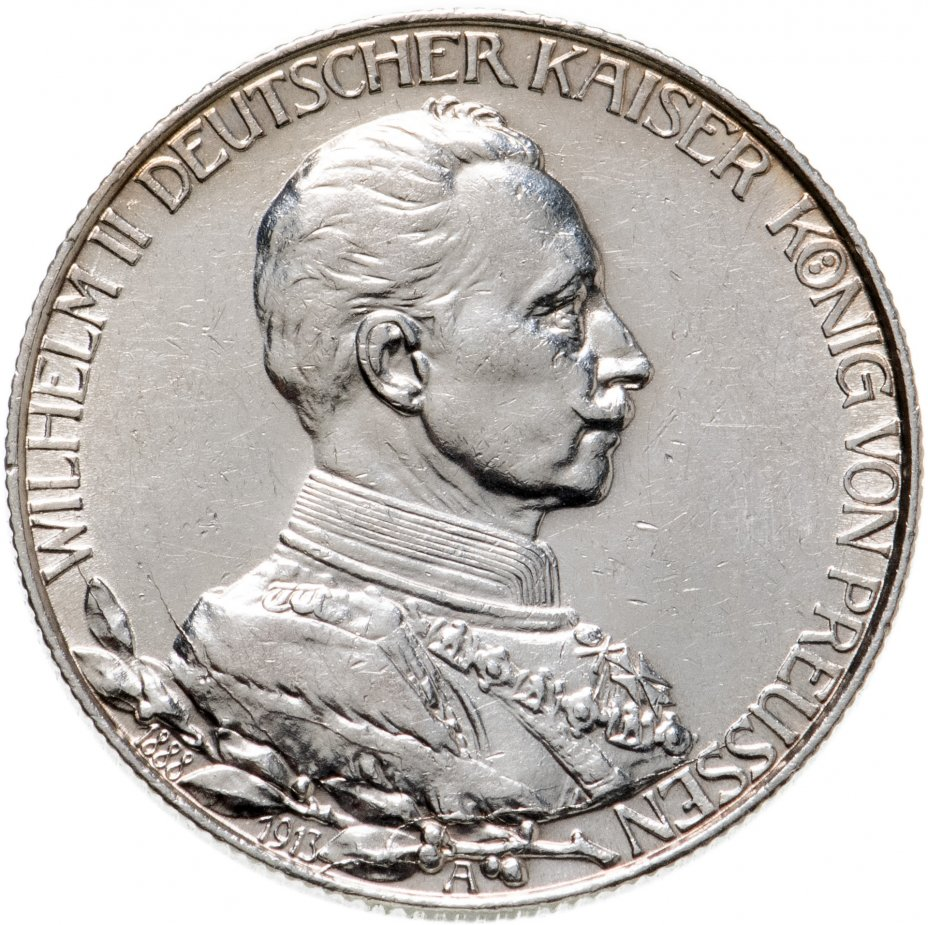 """купить Германская Империя, Пруссия 2 марки 1913 """"25-летие правления Вильгельма II"""""""