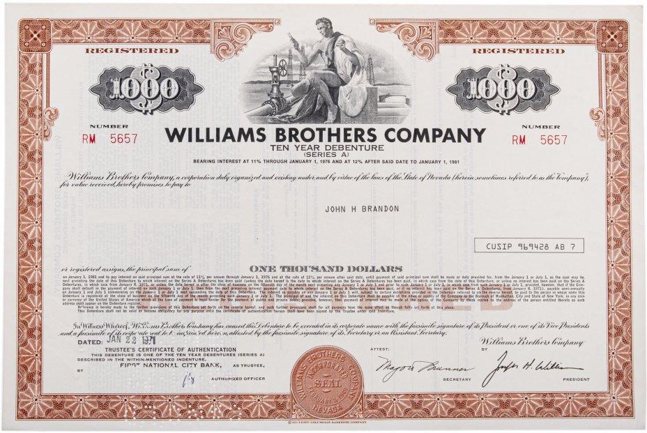 купить Акция США WILLIAMS BROHERS COMPANY 1971 г.