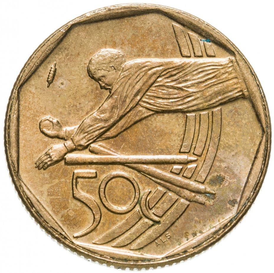 """купить ЮАР 50 центов (cents) 2002 """"Чемпионат мира по крикету в Южной Африке 2003"""""""