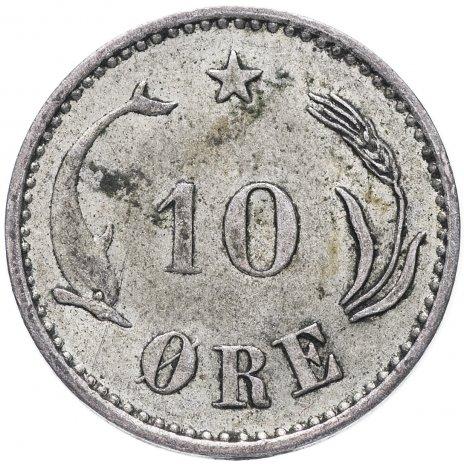 купить Дания 10 эре 1905