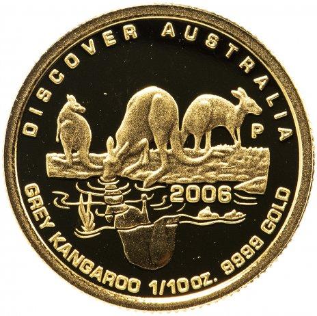 купить Австралия 15долларов 2006 серый гергуру, в футляре